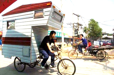 Click image for larger version  Name:Bike RV.jpg Views:108 Size:39.3 KB ID:20987