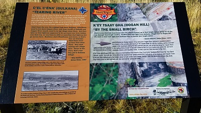Click image for larger version  Name:Hogan Hill Sign 20190912_093611.jpg Views:49 Size:420.5 KB ID:215775