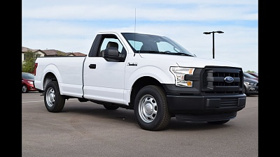 Click image for larger version  Name:f150-1.jpg Views:192 Size:173.0 KB ID:220280