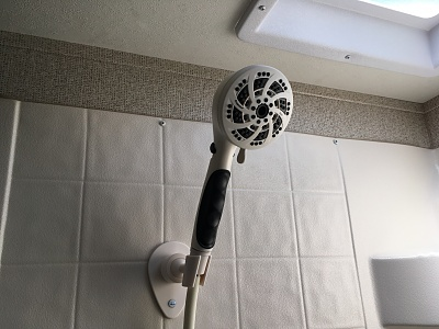 Click image for larger version  Name:Shower head.jpg Views:130 Size:382.1 KB ID:226142
