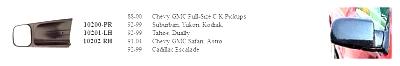 Click image for larger version  Name:CIPA Mirrors 1.jpg Views:59 Size:17.7 KB ID:4987