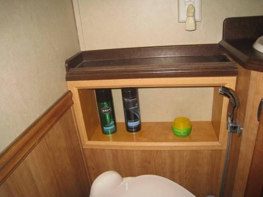 Click image for larger version  Name:Bathroom Shelf.jpg Views:152 Size:62.4 KB ID:51362