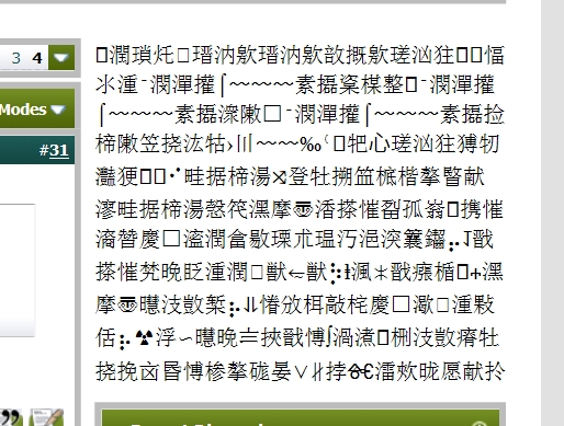 Click image for larger version  Name:chinese 2.jpg Views:98 Size:199.4 KB ID:64457